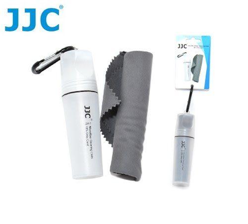又敗家@超大JJC 18%灰卡布CL-C4(超細纖維鏡頭拭鏡布相機擦拭布,去污強不殘留)18灰清潔鏡頭機身