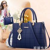 包包女新款時尚簡約女包洋氣女士斜挎手提包媽媽包母親節禮物 初語生活