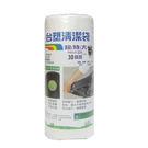 台塑實心清潔袋(垃圾袋)94x110cm(超特大)/30張/支