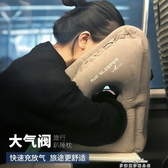 充氣頸枕 便攜空氣枕頭長途飛機高鐵旅行充氣U型枕護頸靠枕旅遊趴睡覺神器 艾莎