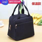保溫飯盒袋大號手提包便當包加厚鋁膜飯盒包學生帶飯保溫包保冷袋CY  韓風物語