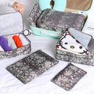✭米菈生活館✭【Z55】韓版印花收納六件套 行李 打包 整理 旅行 登機 衣物 分類 拉鍊 網袋 衛生