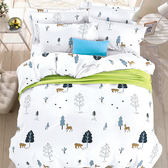 Artis台灣製 - 加大床包+枕套二入+薄被套【愛戀冬季】雪紡棉磨毛加工處理 親膚柔軟
