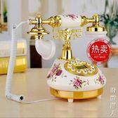 田園仿古電話機家用臥室歐式電話復古電話機彩繪陶瓷白色客廳座機 igo街頭潮人