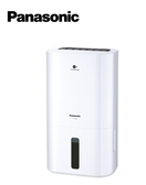 【國際牌Panasonic】8L清淨除濕機F-Y16EN