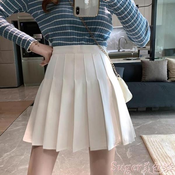 百摺裙 小個子高腰白色百摺裙女夏季2021新款JK短裙子春款顯瘦A字半身裙 suger