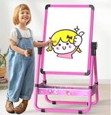 兒童畫板雙面磁性小黑板支架式家用寶寶畫畫涂鴉寫字板畫架可升降 深藏blue