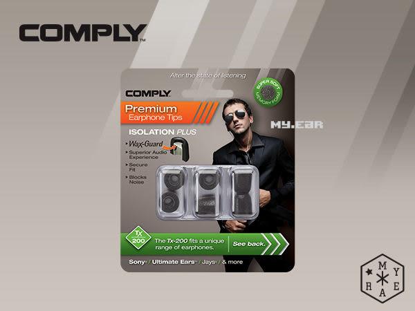 Comply TX-200 (一盒三對) UE AKG Sennheiser Pioneer[My Ear 台中耳機專賣店]