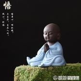 禪意紫砂小和尚人物茶寵茶具茶玩工藝品陶瓷小沙彌家居飾品小擺件 繽紛創意家居