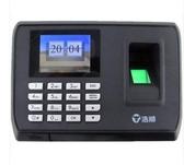 考勤機  指紋打卡機指紋考勤鐘考勤機 U盤下載報錶 指紋識別考勤機打卡機 簽到一體 mks薇薇