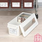 cd收納盒 家用dvd收納碟片光盤盒整理DVD收納箱【匯美優品】