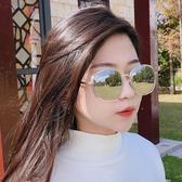 韓版鏡面墨鏡 顯小臉太陽眼鏡 網紅墨鏡 時尚明星款  抗紫外線UV400