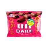 日本 MORINAGA 森永 BAKE烤巧克力 40g ◆ 86小舖 ◆