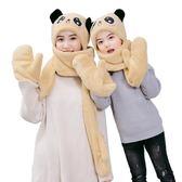 聖誕好物85折 新款冬季親子成人兒童圍巾圍脖連帽手套三件一體可愛加厚加大保暖