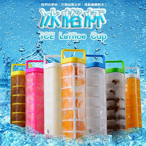 可攜式冰格杯 製冰杯  冰棒杯 附保冷布套