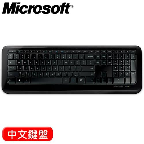 Microsoft 微軟 850 無線鍵盤 中文