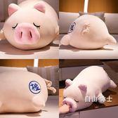 抱枕小豬毛絨玩具趴趴豬睡覺抱枕娃娃公仔玩偶可愛萌正韓搞怪女生禮物(免運)