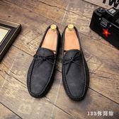 中大尺碼豆豆鞋 新款男士百搭個性社會小伙韓版潮流休閒皮鞋懶人鞋LB2790【123休閒館】