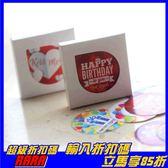 [拉拉百貨]韓國 生日快樂 一盒38枚入 盒裝貼紙 烘焙貼紙 日記貼紙 裝飾貼