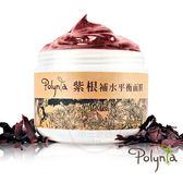 Polynia 紫根補水平衡面膜(150ml)【小三美日】
