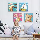 兒童房裝飾畫嬰兒房無框畫卡通男孩女孩臥室床頭墻壁掛畫        瑪奇哈朵