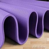 瑜伽墊 TPE厚6mm無味專業防滑初學者女健身平板支撐舞蹈 卡卡西