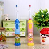 旋轉式兒童電動牙刷 兒童軟毛 3-6-12-15歲寶寶自動牙刷 防水 4頭  color shop