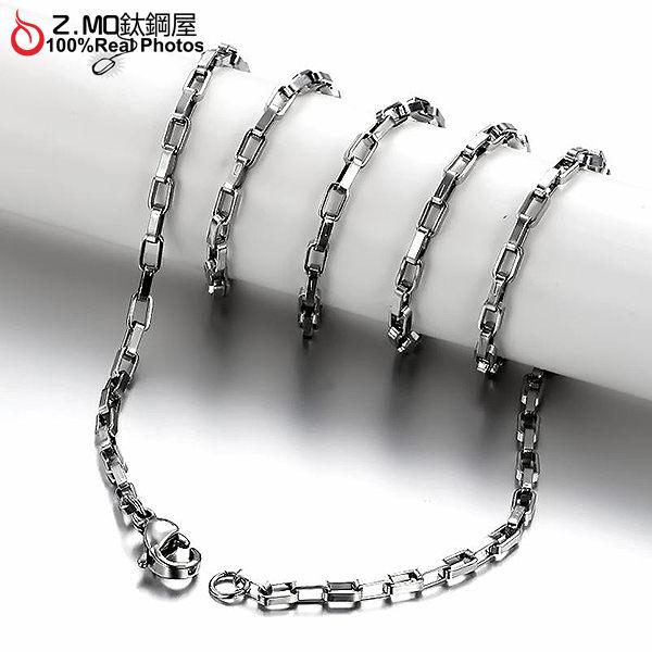 [Z-MO鈦鋼屋]316L鈦鋼/長方形方鏈設計/女生單鏈子款式/另賣項鍊.耳環 單件價【DKS325】