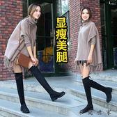 秋冬季歐美顯瘦長靴女過膝靴