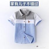 男童短袖襯衫2021夏季新款男生襯衣小學生中大童男孩夏裝童裝上衣