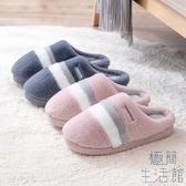棉拖鞋室內居家用厚底冬季家居韓版情侶拖鞋男女【極簡生活】