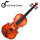 JYC Music 嚴選JV-21楓木虎紋小提琴-4/4特級棗木配件/具備微調器/全套配件