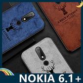 NOKIA 6.1 Plus 麋鹿布紋保護套 軟殼 浮雕壓紋 牛仔絨布 可水洗 可掛繩 全包款 手機套 手機殼 諾基亞