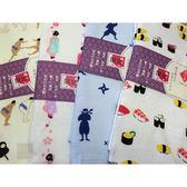 【7折】日本精緻毛巾(1入)34 x 100 cm【小三美日】隨機出貨 原價$325