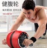健腹輪回彈腹肌輪男女士捲腹練腹肌滾輪運動健身器材家用收腹滑輪  YYJ【快速出貨】