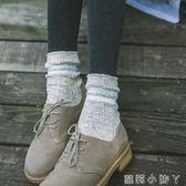 女款襪子3雙裝復古士毛線中筒襪全棉學院風二杠堆堆襪森系襪  全館免運