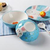 兒童碗 可愛卡通兒童餐具面碗盤子禮品套裝陶瓷兔子長頸鹿老虎斑馬動物碗  萌萌
