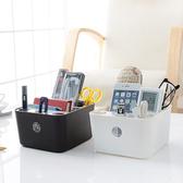 ✭慢思行✭【X44 】簡約多 桌面收納盒可拆整理桌面雜物儲物居家客廳廚房衛浴