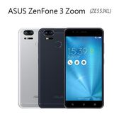 ASUS ZenFone 3 Zoom (ZE553KL) 12 倍變焦雙鏡頭雙卡機