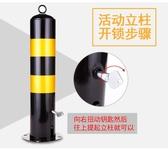 加厚鋼管警示柱防撞柱固定隔離擋車反光立柱 cf