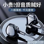 線控耳機耳機有線高顏值vivo華為OPPO小米原裝手機通用入耳高音質吃雞 快速出貨