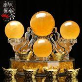 擺件 天然黃水晶球七星陣聚寶盆擺件風水招財家居客廳裝飾工藝品擺設jy 全館免運