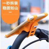 機車手機支架自行車手機架共享單車電動摩托車載導航支架硅膠手機京都3C