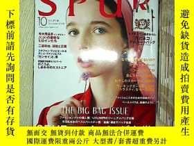 二手書博民逛書店Spur罕見2018 10 (日文)Y203004