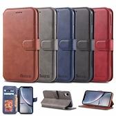 蘋果 iPhone XS MAX XR iPhoneX i8 Plus i7 Plus 小牛紋皮套 手機皮套 掀蓋殼 插卡 手機支架 皮套 保護套