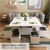多功能茶几 森亞 小戶型折疊升降茶幾實木餐桌 兩用伸縮多功能儲物簡約茶幾  交換禮物DF