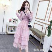 新款秋冬女裝韓版圓領針織拼接網紗蕾絲蛋糕裙收腰過膝洋裝  卡布奇諾