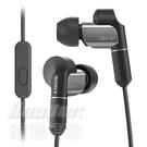 【曜德★ 送收納盒】SONY XBA-N1AP 高音質重低音 降躁可拆式入耳式耳機 /  免運
