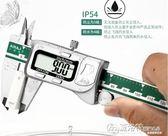 艾瑞澤電子數顯卡尺高精度游標卡尺迷你不銹鋼0-150-200-300mm igo 夏洛特居家