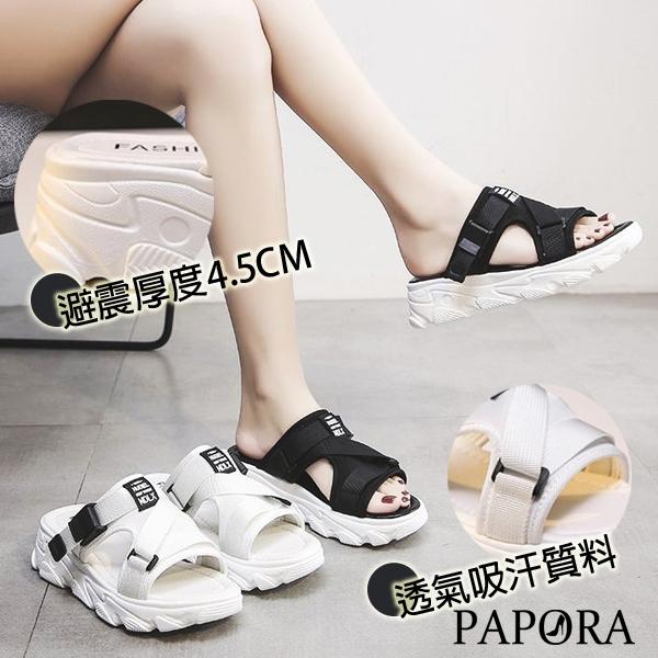 PAPORA休閒運動風厚底舒適拖鞋涼鞋KS122黑色 / 白色